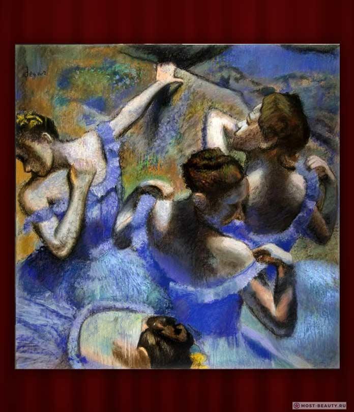 Самые красивые картины: Голубые танцовщицы