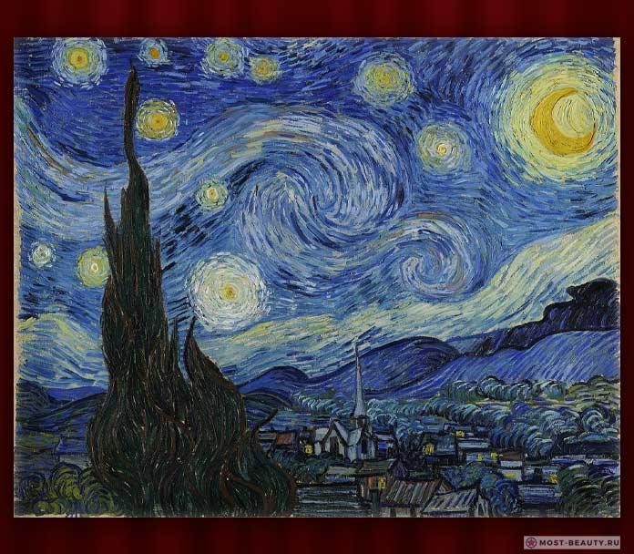 Самые красивые картины: Звездная ночь