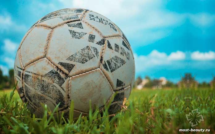 Футбольный мяч. CC0