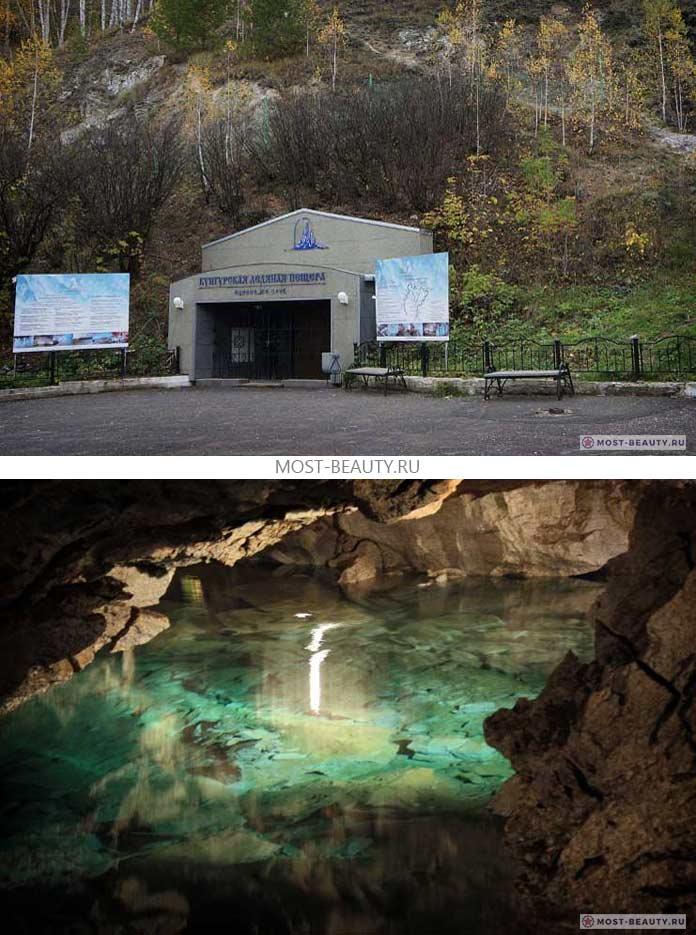 Самые красивые пещеры: Кунгурская пещера. Россия