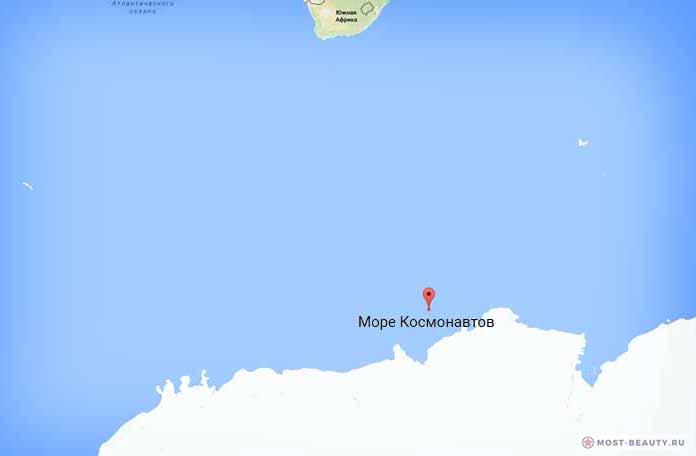 Самые красивые моря планеты: Море Космонавтов
