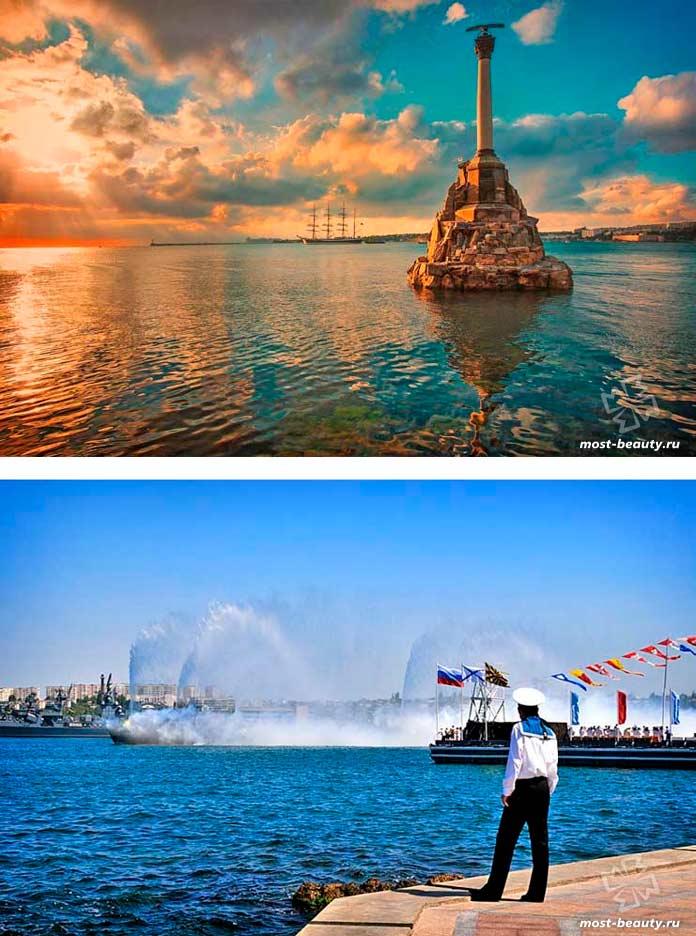Самые красивые курорты России: Севастополь