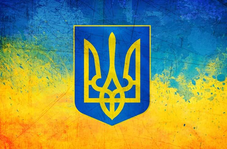 Самые красивые языки мира: Украинский язык