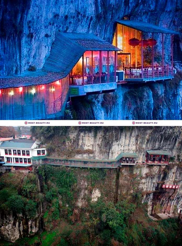 Самые красивые рестораны: fangweng restaurant china