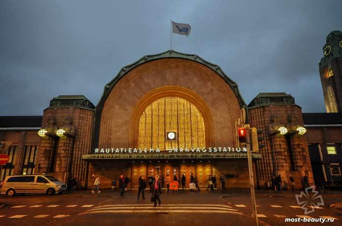 Хельсинки центральный вокзал