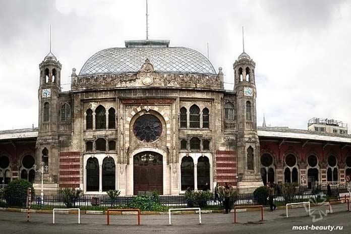 Сиркеджи. Стамбул