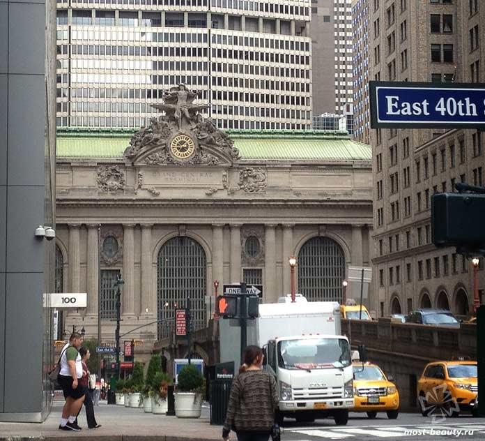 Центральный вокзал Нью-Йорка. CC0