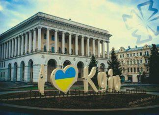 Киев. CC0