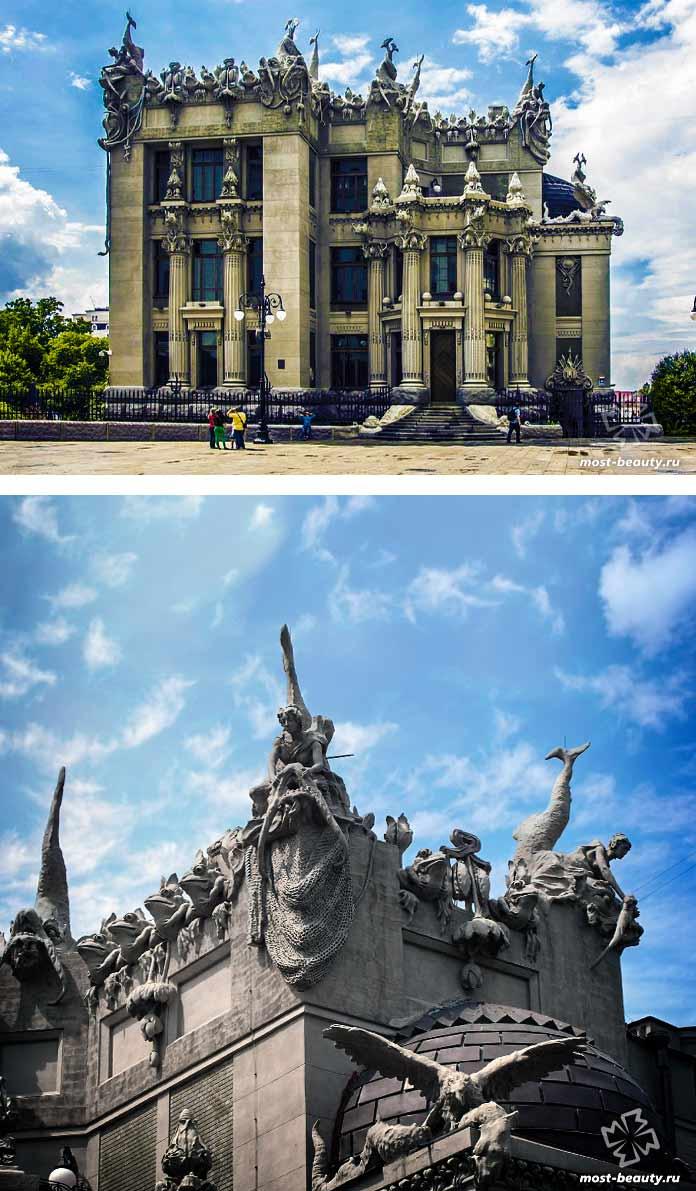 Самые красивые дома Киева: дом с Химерами