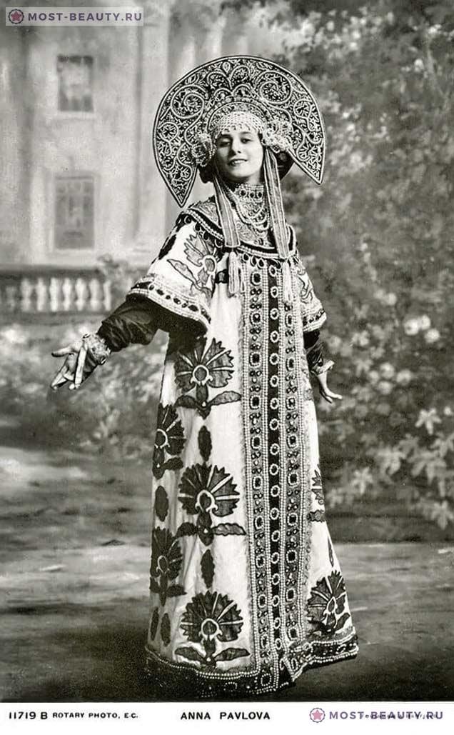 Анна Павлова. Фото сделано более 100 лет назад
