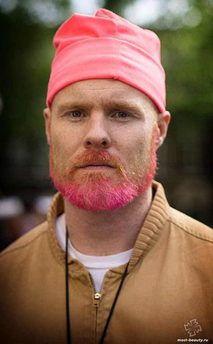 нелепые модные идеи: Цветная Борода