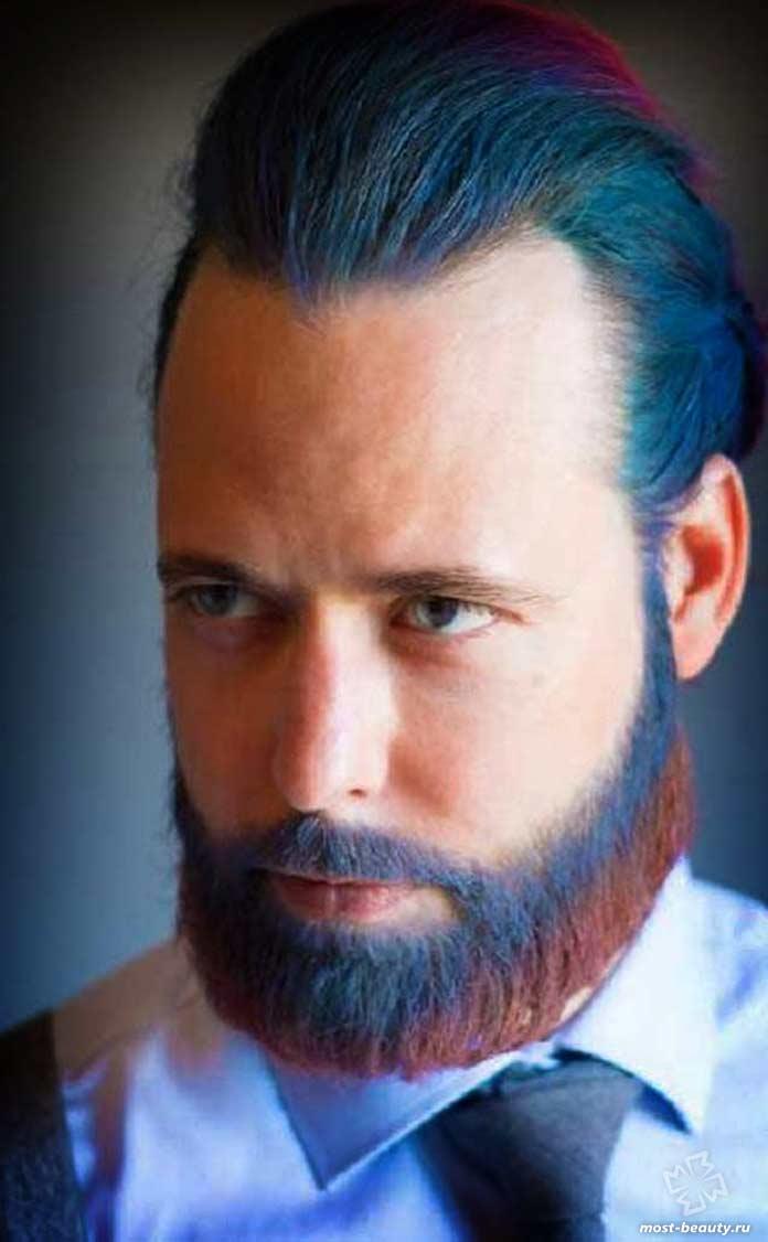 Разноцветная борода