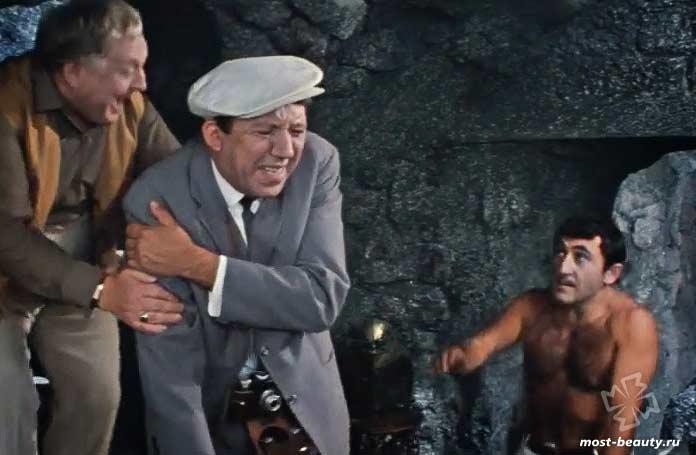 Бриллиантовая рука. 1968