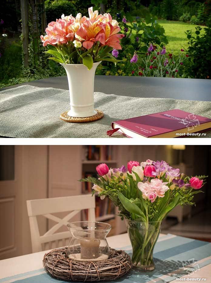 Красивые букеты цветов. CC0