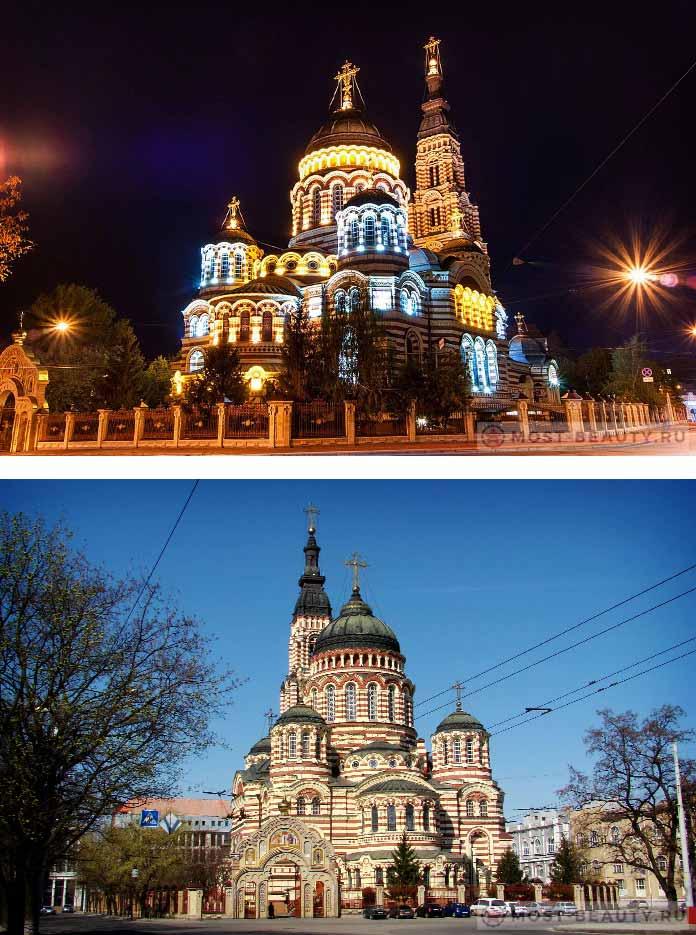Красивые места Харькова