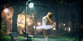 Красивые танцы. CC0