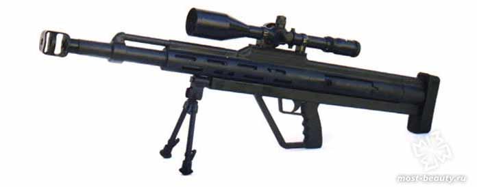Maadi-Griffin 50 BMG