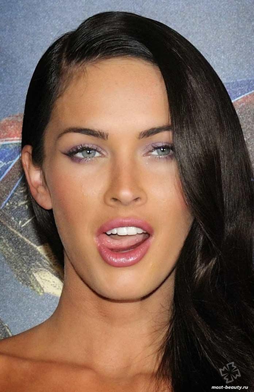 У Меган Фокс самые красивые губы