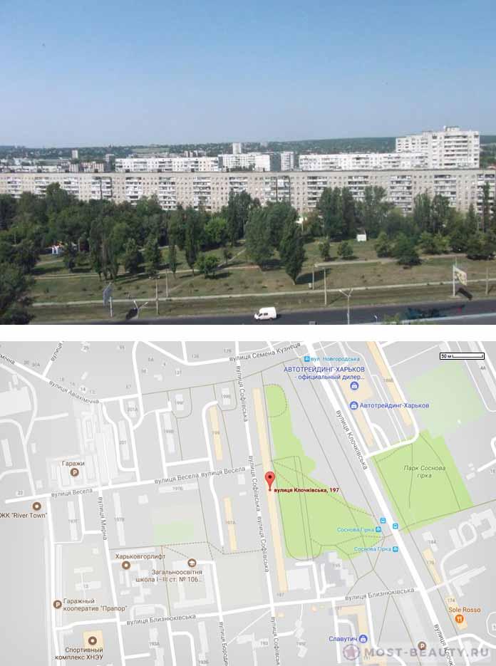 Самый длинный дом в Харькове