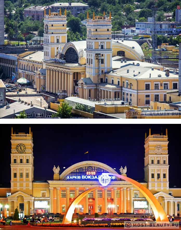 Красивые места Харькова: Вокзал