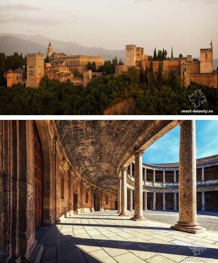 Альгамбра. CC0