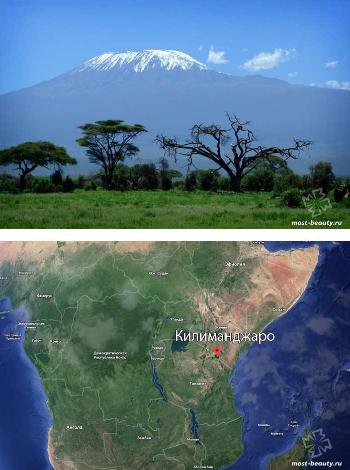 Килиманджаро. CC0