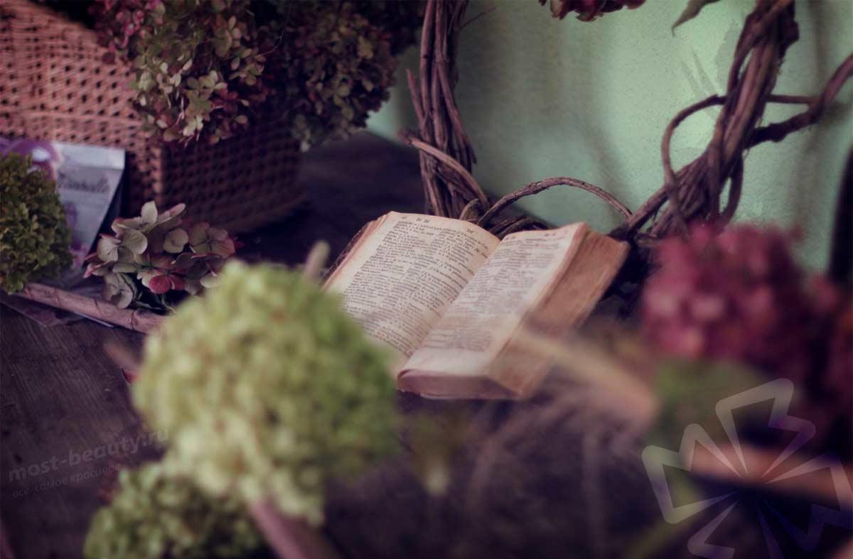 Книги фэнтези. CC0