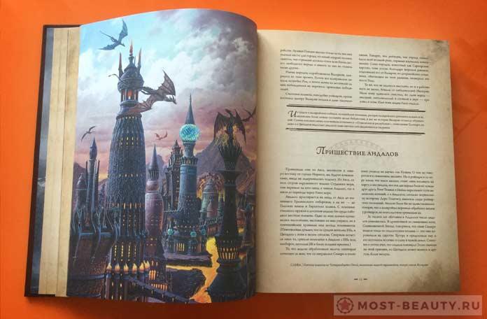 Лучшие книги фэнтези: Песнь льда и пламени
