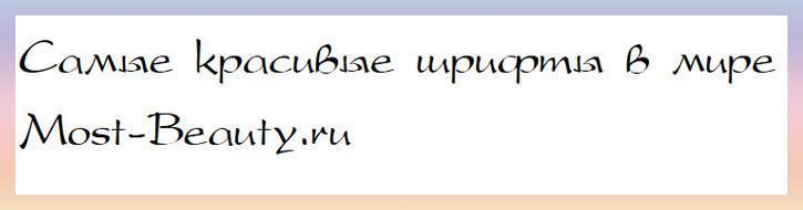 PresentScript