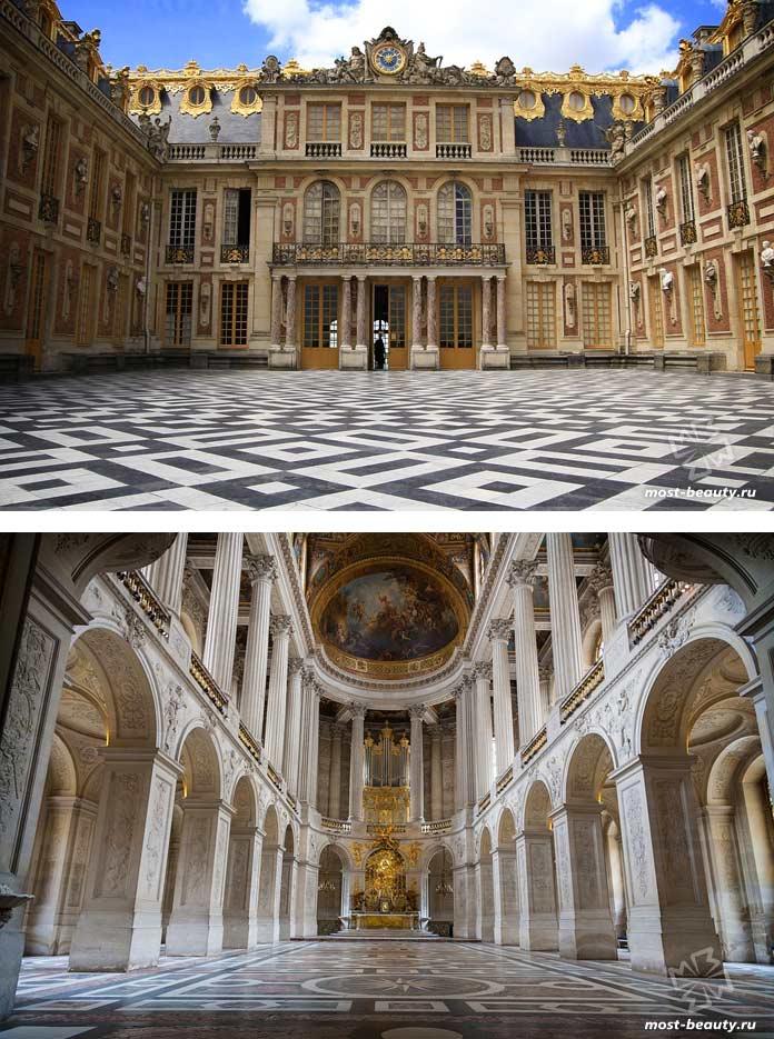Версаль. CC0