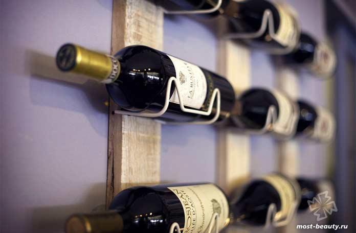 Вино. CC0