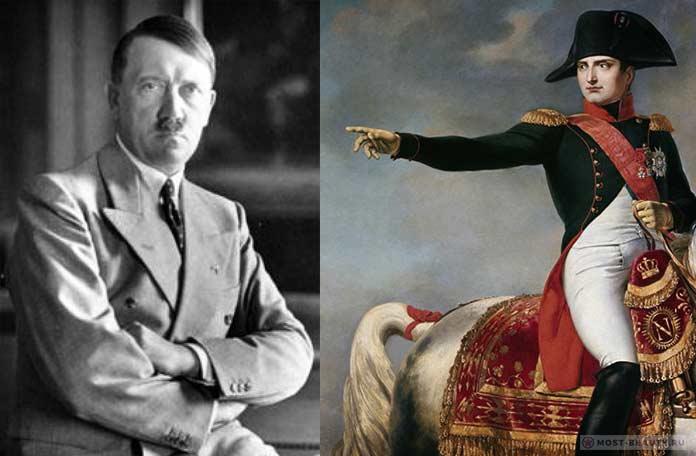 Гитлер Наполеон