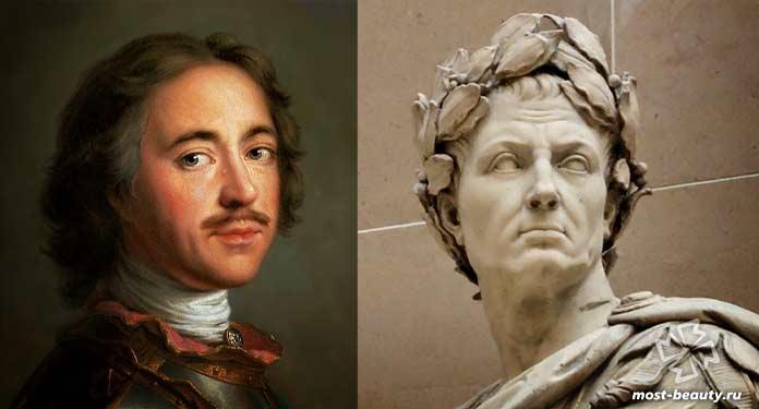 Невероятные совпадения, в которые сложно поверить: Юлий Цезарь и Пётр 1. CC0