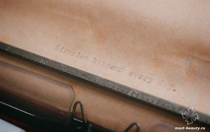 Пишущая машинка. CC0