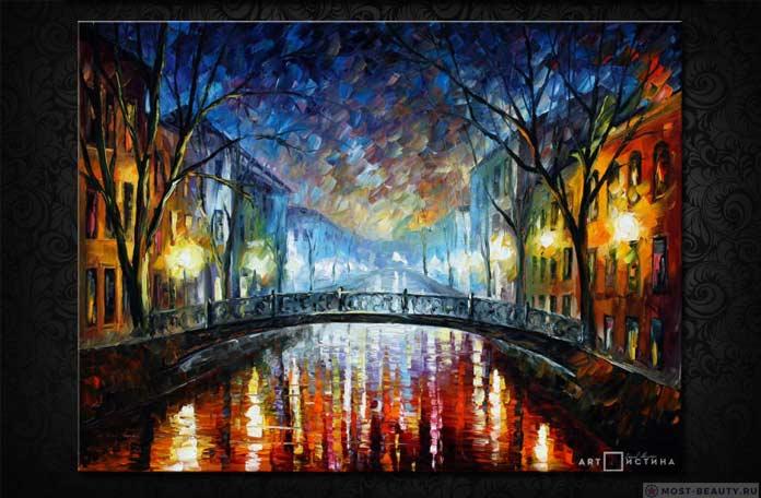красивые картины Афремова: мост