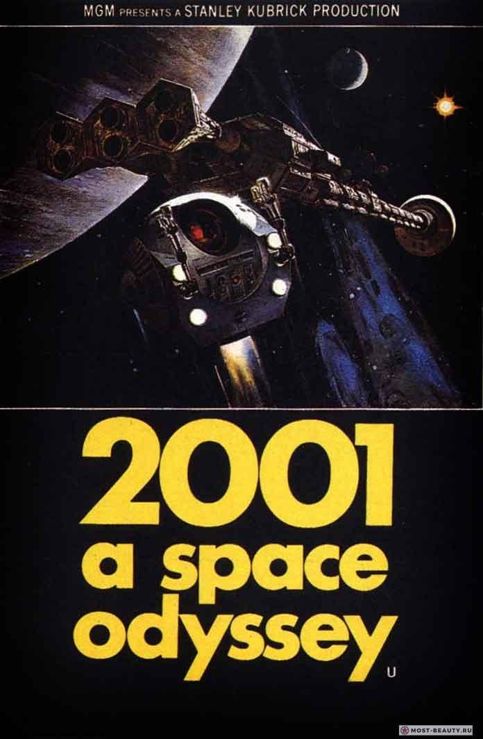 Одиссея 2001 - один из лучших научно-фантастических фильмов