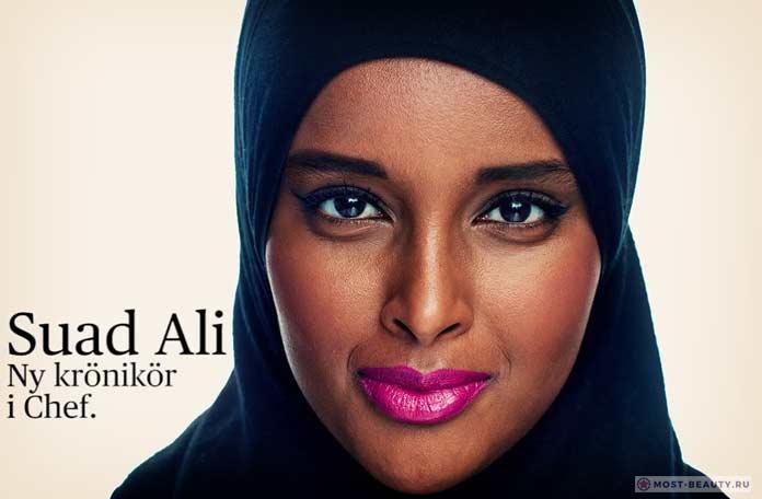 Suad Ali
