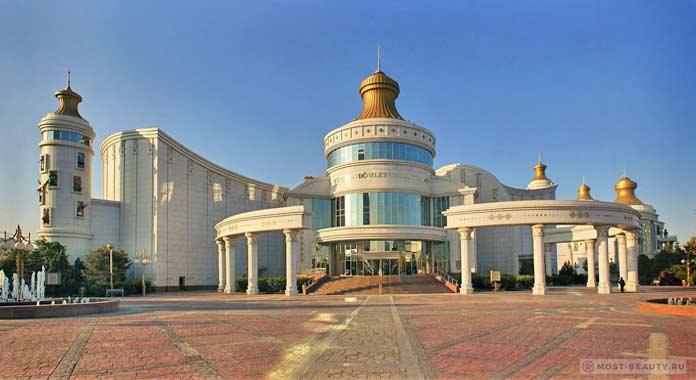 Достопримечательности Ашхабада — удивительной столицы Туркменистана