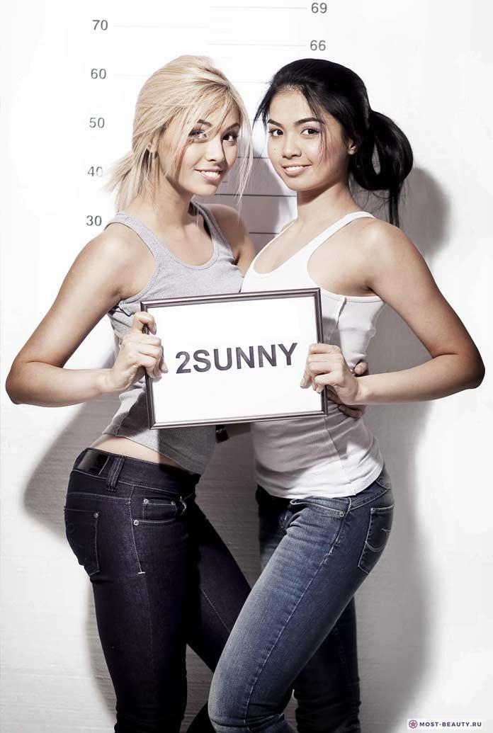 2sunny