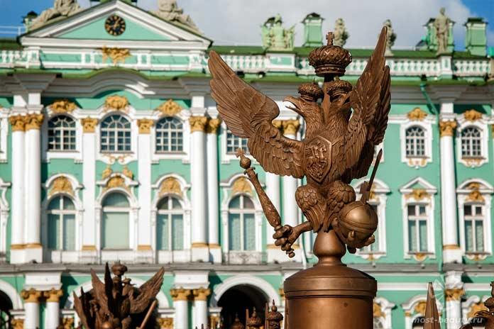 Зимний Дворец. CC0