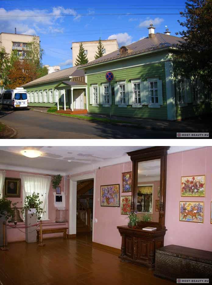 Мемориальный дом-музей имени Аксакова