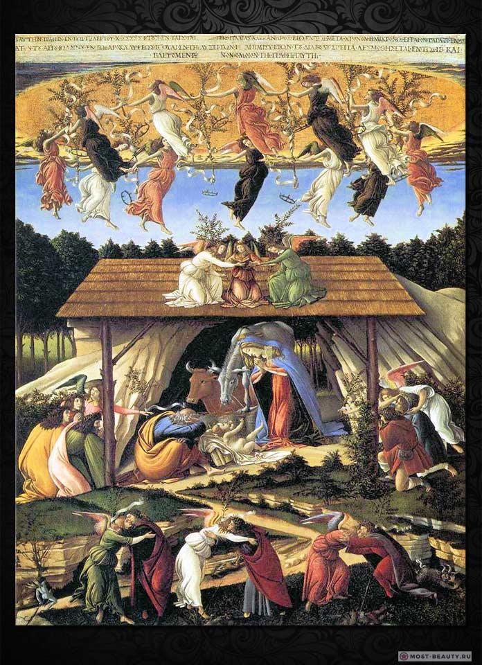 Мистическое Рождество
