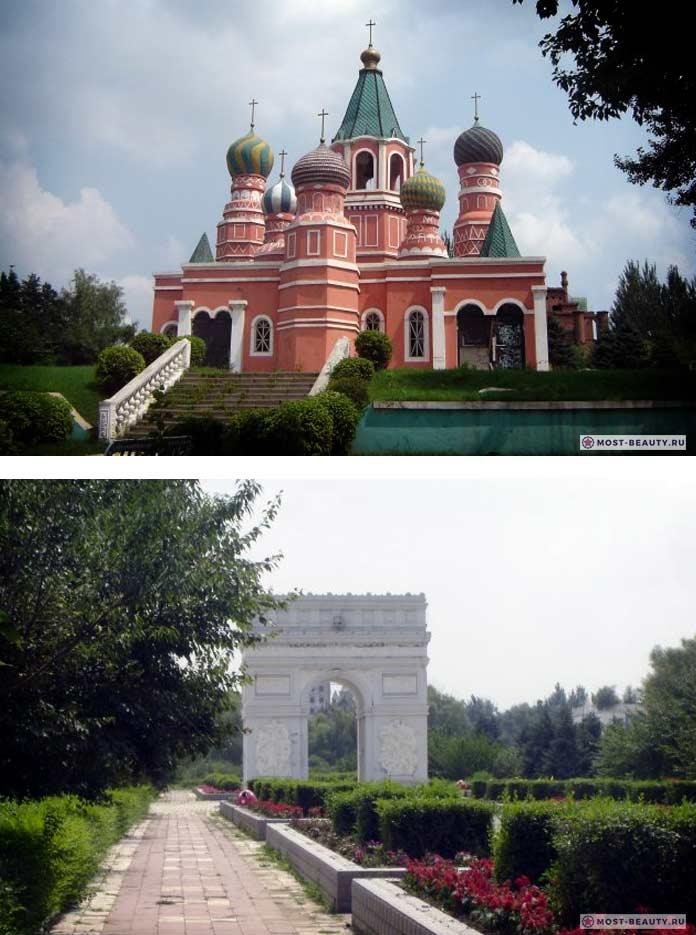 Окно в Европу и Азию, Парк