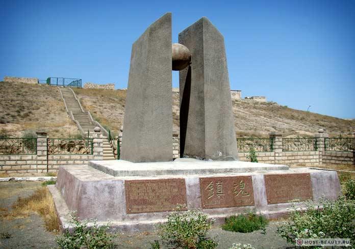 Памятник японским военнопленным