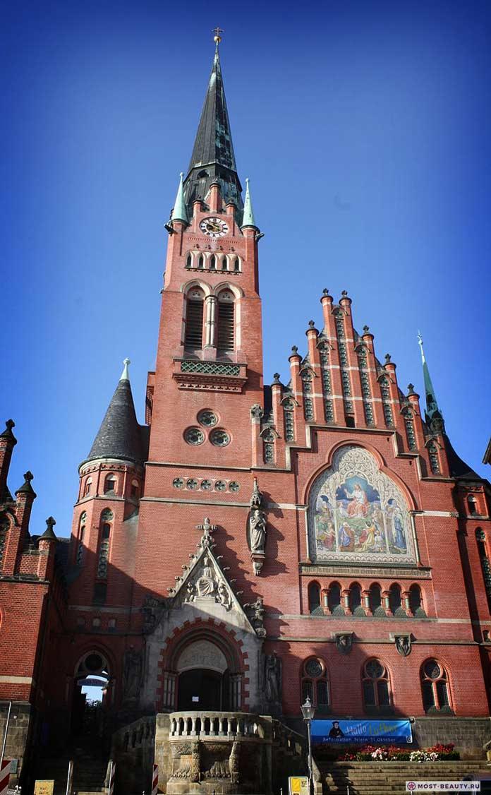 Альтенбургский собор