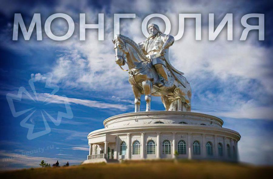 Достопримечательности Монголии. CC0
