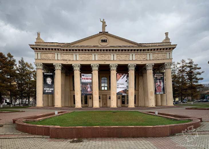 Новокузнецк