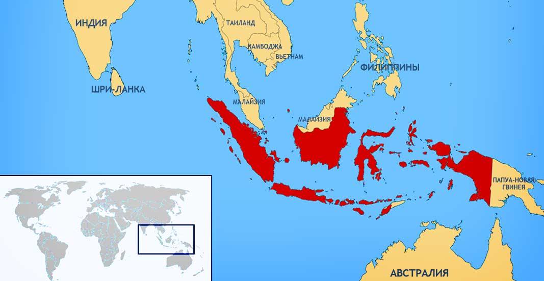 Где находится Индонезия? Карта
