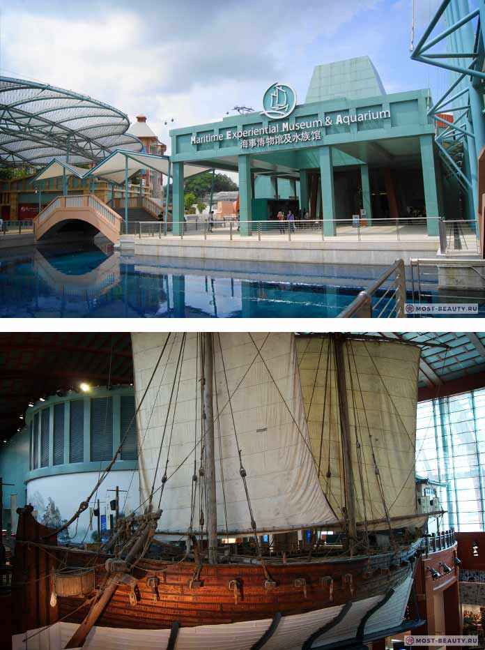 Maritime Museum and Aquarium