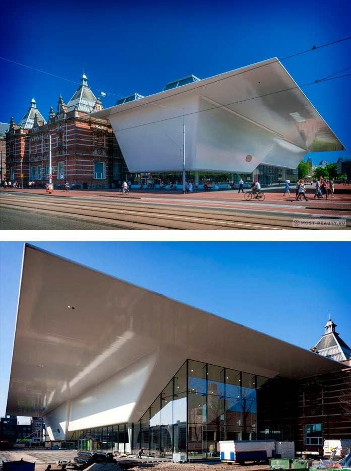 Музей Стеделик